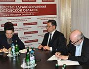 Ростовская область <br>и Русфонд стали партнерами