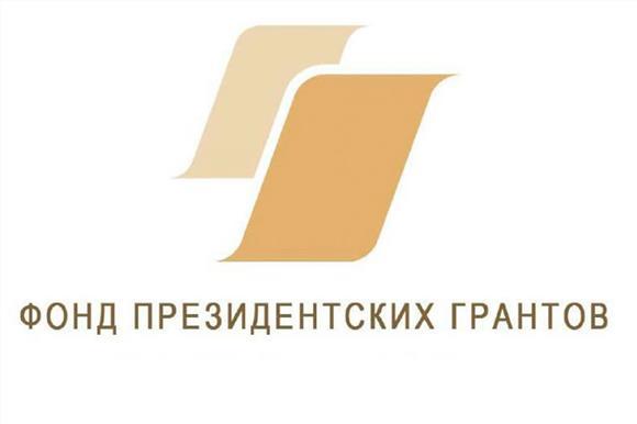 Национальный регистр доноров костного мозга имени Васи Перевощикова получил президентский грант