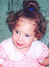 Лиана Шакирова, детский церебральный паралич, органическое поражение центральной нервной системы, спасет курсовое лечение, 196600 руб.