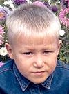 Максим Рязанцев, несовершенный остеогенез, требуется курсовое лечение, 360000 руб.