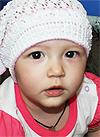 Виолетта Близнец, детский церебральный паралич, требуется лечение, 199740 руб.