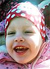 Юля Бойко, детский церебральный паралич, требуется лечение, 199430 руб.